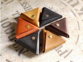 【愛知・名古屋】靴職人のレザークラフト教室「三角コインケース作り」