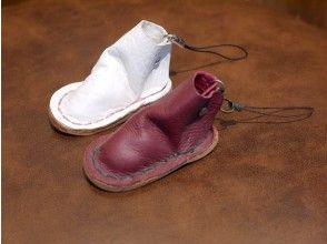 [Aichi ・ Nagoya] Shoemaker's Leather crafts ☆ Miniature shoe making