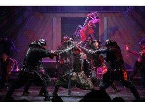 "【Yurakucho Alternative Theater】 Until December! Image of Samurai · Entertainment ""Arata ~ ALATA ~"""