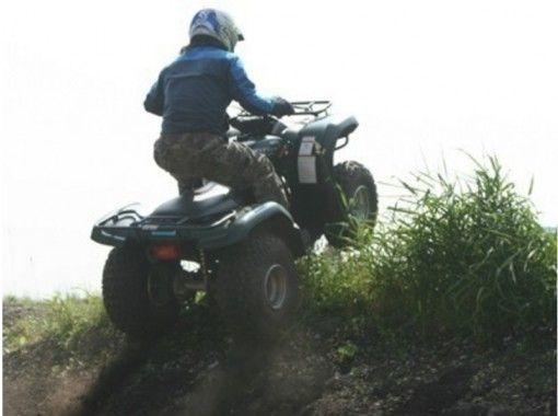 【北海道・登別】四輪バギー半日コース(コースレンタル・車両持込)