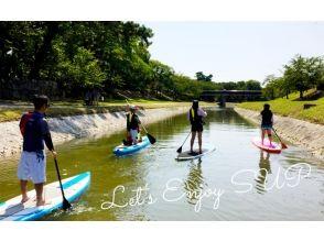 【愛知・岡崎市】SUP体験乙川クルーズ 2時間コース!乙川でSUPを楽しもう!の画像