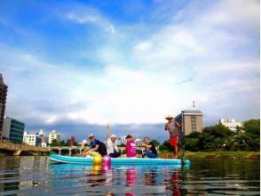 【愛知・岡崎市】納涼川床BIG SUPクルーズ!サンセットを眺めて楽しいSUP・1時間コース!
