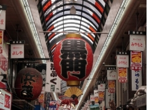 "[Osaka] Walking in the Kitchen ""Okamono Market"" in Osaka! A special gastronomy tour that Osaka specialist will teach! [10683]"
