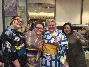 "【Hiroshima · Kamiyacho】 Tour of Aki · Kimono Dressing Experience ""Wear Kimono and Hakama and Stroll around Hiroshima"" (1night 2 days OK)"