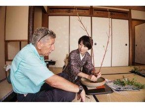 [京都東山] Kyomachiya旅館在插花經驗♪形象