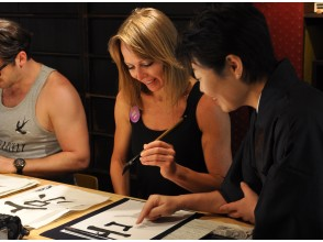 Calligraphy Experience  in a traditional Japanese townhouse