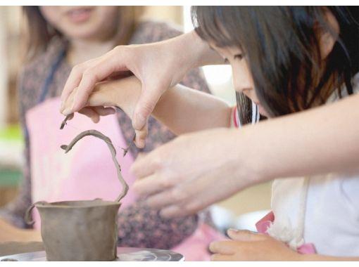 【岡山・牛窓】寒風陶芸・自由制作コース!手びねり体験