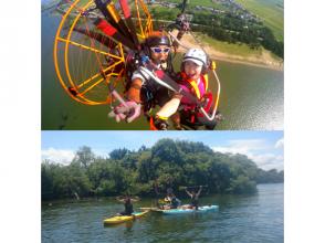 【滋賀県 琵琶湖】湖上と湖面を満喫!パラグライダータンデム+SUP体験(無料記念撮影付)の画像
