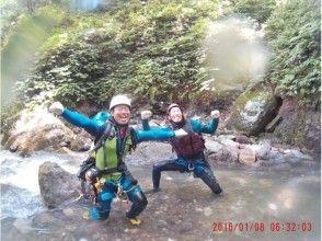 【石川・加賀】キャニオニング スリル満点!ドキドキ ♪「大日山系<半日>コース」の画像