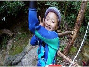 【石川・加賀】キャニオニング 体験!「西住/九谷コース」の画像