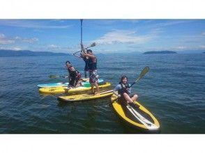 【 Shiga prefecture Biwa Lake】 Stand Up Paddle Experience Course