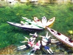【鹿児島・屋久島】深い谷に光が差し込むベストタイム!リバーカヤックランチツアー