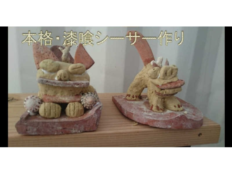 【Okinawa · Southern part】 authentic ♪ Stucco creator making experience! Introduction image of takeover possibility ♪