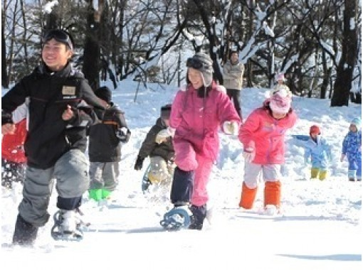 [Fukui/ Rokuro Kogen] For infants and children! Snowshoes miscellaneous forest walk plan unique to the snowy country (120 minutes)の紹介画像