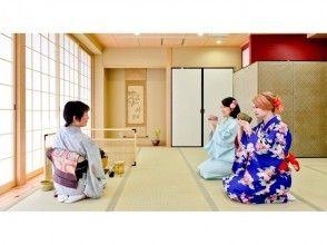 【大阪・西区】大阪で茶の湯体験!伝統文化の世界へお連れいたします!の画像