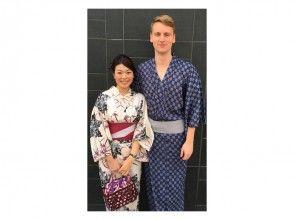 【東京・浅草】着物レンタル・カップルプランの画像