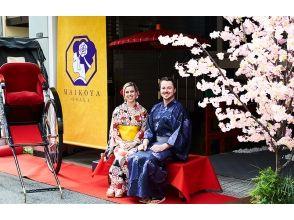 【大阪・西区】大阪で着物 (浴衣) 体験&プロによる写真撮影!思い出に残る素敵な写真をお撮りします!の画像