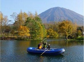 【北海道・ニセコ】紅葉のんびりラフティングツアー♪貸し切りでペットもOK!の画像