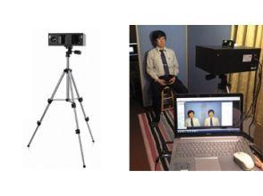 [Tokyo / Toshima-ku Chikawa] Image of simple 3D scan shooting (B course)