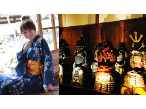 [Tokyo / Toshima-ku Chikawa] Image of cosplay shooting (C course)