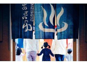 【奈良・宇陀市】県内屈指の美人の湯と、家族みんなで楽しめる温泉プール!の画像