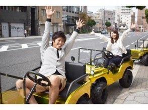 [廣受好評的人氣! ] Tsukuse打大阪!這將成為圖像的金色車☆明星