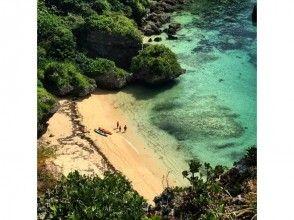 果報バンタ下、「ンダチカナ浜」へ行くツアーの画像