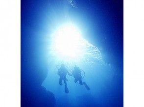 【沖縄・恩納村】青の洞窟体験ダイビング♪(ビーチダイブ)