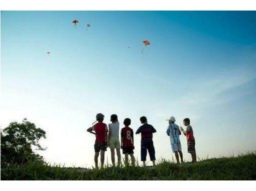 【奈良・宇陀市】土日限定!凧揚げと、温泉プールと、家族で一日楽しめます ♪ 美人の湯でほっこりも