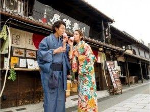 【愛知・犬山】レンタル着物で犬山散策♪「着物プラン」の画像