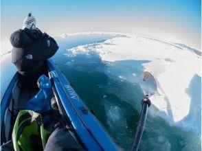 【北海道・知床】流氷トレッキングと冬のカヤックの画像