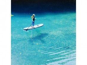 【群馬・四万】関東屈指の透明度とブルーウォーターの湖でSUP自然体験ツアー
