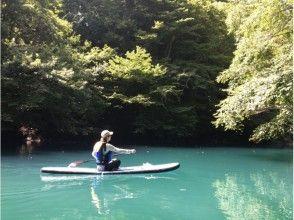 【群馬・四万湖】Blue Experience★幻想的なコバルト色の湖でSUP自然体験の画像