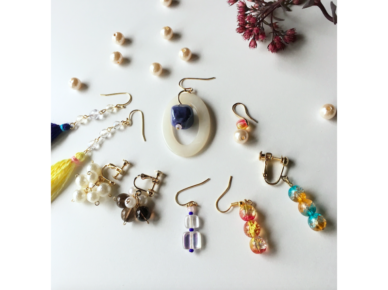 Beginner Welcome Introduction Image Of Picking Your Favorite Earrings From Parts