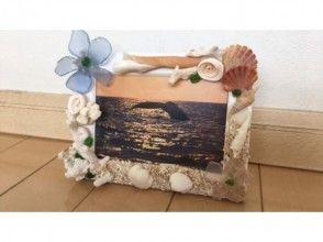 【兵庫・神戸・マリンクラフト】海岸に流れ着いた流木や貝殻で「フォトフレーム」を作ろう♪の画像
