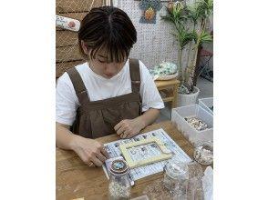 【兵庫・神戸】マリンクラフト体験~海岸に流れ着いた流木や貝殻で「フォトフレーム作り」5才から参加できます!
