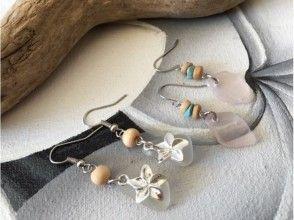 【兵庫・神戸・マリンクラフト】海からの贈り物「貝殻・サンゴ」を使ってアクセサリーを1つ作ろう!の画像