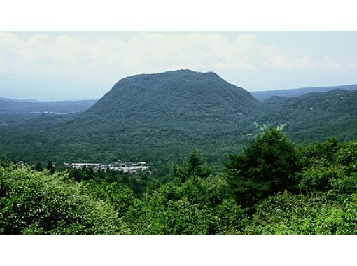 Karuizawa Travel & Consulting