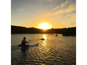 Corona measures store! [Miyakojima / SUP] Sunset View Course Stores that handle regional common coupons