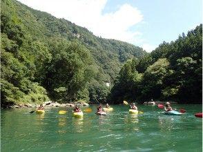 【奥多摩(白丸湖)カヤック体験】 大自然の中で初心者から楽しめるカヤック体験ツアーの画像