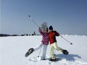【北海道・札幌】1番人気!北海道満喫スノーシュートレッキングお得プランの画像