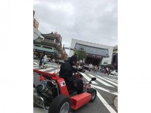 【23区・浅草】都内を疾走!大注目の公道カート体験【2時間】の画像