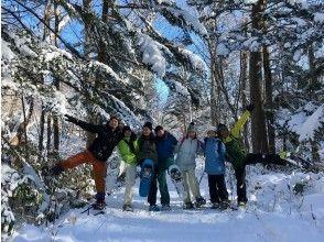 【北海道・札幌】エゾフクロウの棲む冬の森スノーシュートレッキング!写真撮影のサービスあり!