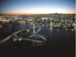 【千葉・浦安】TOKYOナイトクルーズ(ヘリコプタークルージング) 浦安ヘリポート発着 週末プランの画像