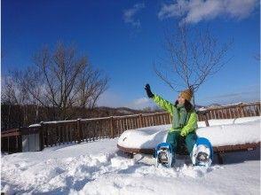【北海道・札幌】雪の森スノーシュートレッキングツアー!データでお渡しの写真撮影サービスあり