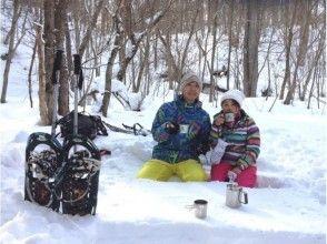 【北海道・札幌】雪の森スノーシュートレッキングの画像