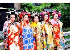 【京都・祇園店・花魁体験】「花魁散策プラン」花魁姿で祇園花街で1時間散策を楽しもう♪の画像