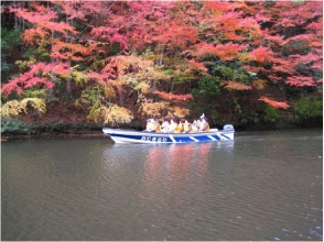 Momiji tunnel Kameyama lake Cruise and autumn leaves walking in the Yoro Valley & Senjita light-up watching bus tour 【10862】