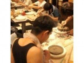 【新宿】2900円、みんなで陶芸(手びねり)体験の画像