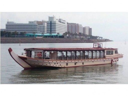 เรือประมงเรือนแพ Nishisakae